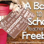 A Back to School Teacher Gift Freebie