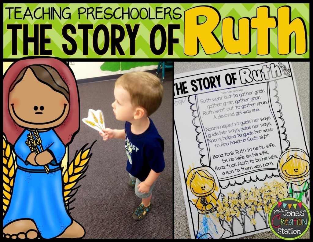 the story of ruth mrs jones u0027 creation station
