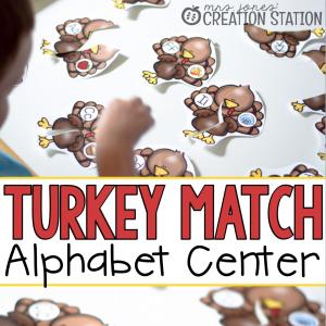 FREE Turkey Match Alphabet Center - MJCS