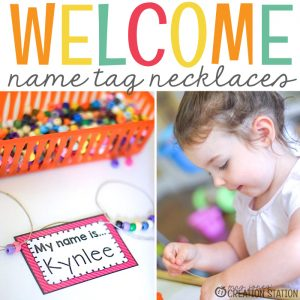 Welcome Name Tag Necklace Activity for First Week of School