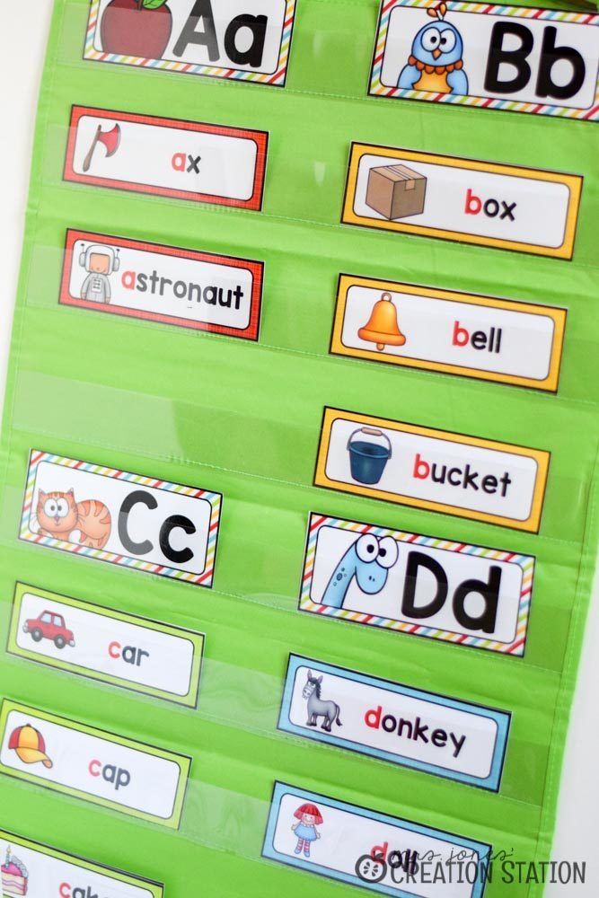 Word Work Stations with Oriental Trading - MJCS-26