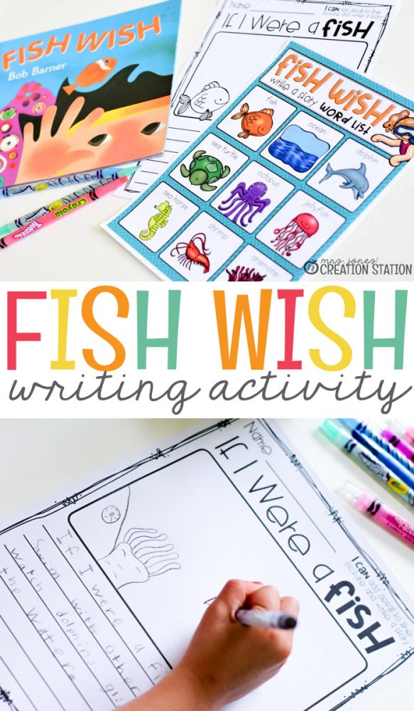Fish Wish Ocean Theme Writing Activity