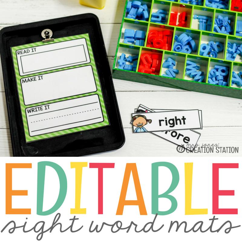 Editable Sight Word Center Activity