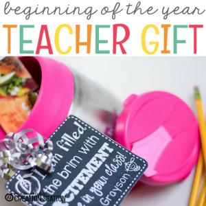 A Back to School Teacher Gift Freebie