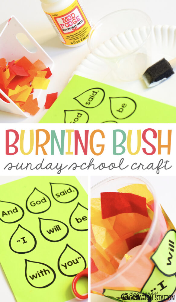 The story of Moses is a well known story for young learners.  The burning bush is definitely one of those.  Use this craft for your next Moses lesson to show your learners that God will always be with us!